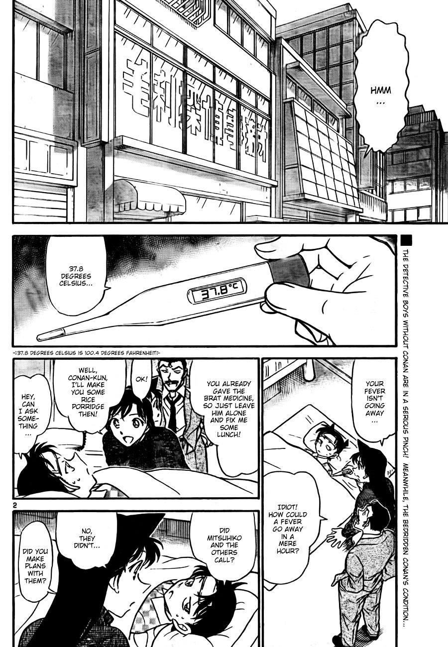 Detective Conan Chapter 760  Online Free Manga Read Image 2