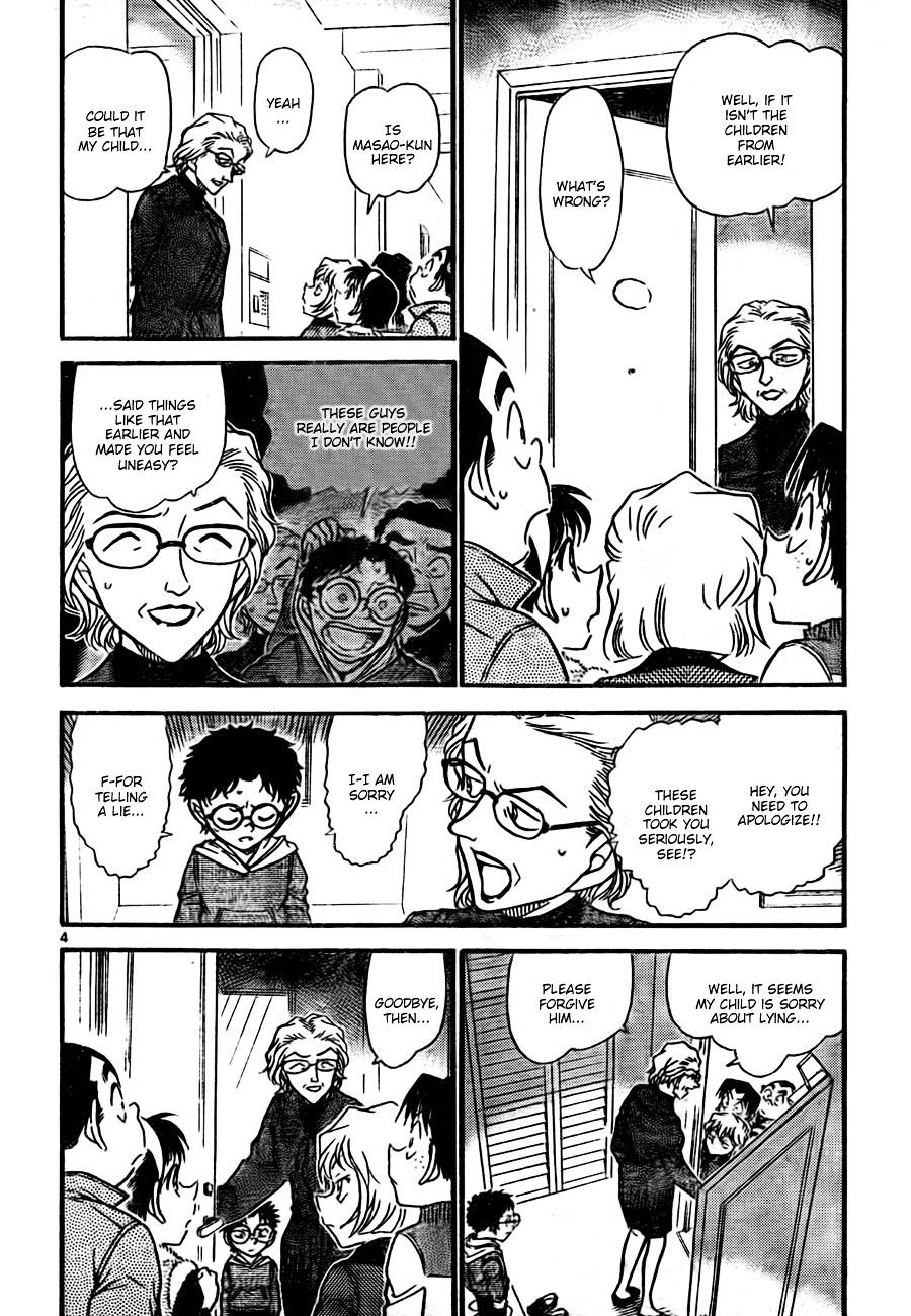 Detective Conan Chapter 760  Online Free Manga Read Image 4