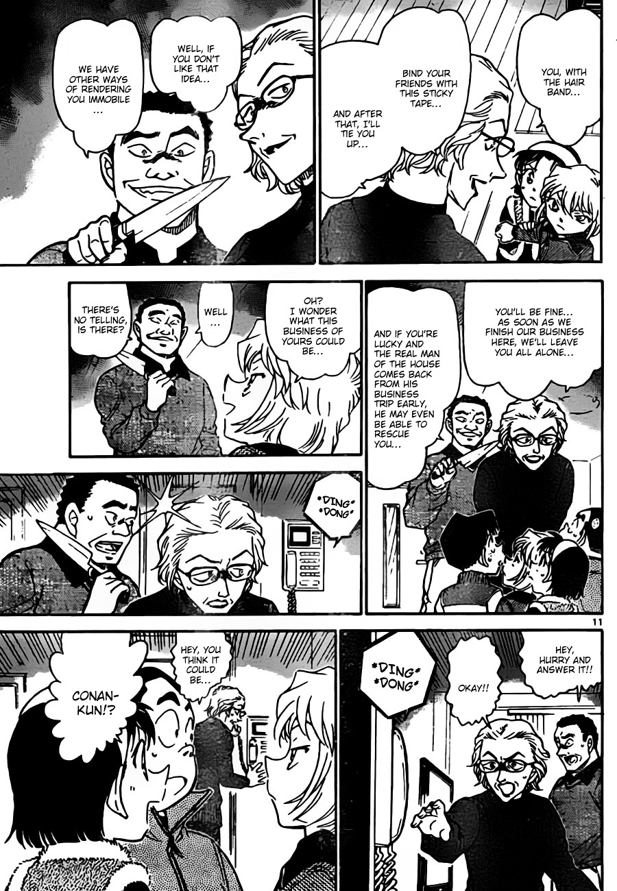 Detective Conan Chapter 761  Online Free Manga Read Image 11