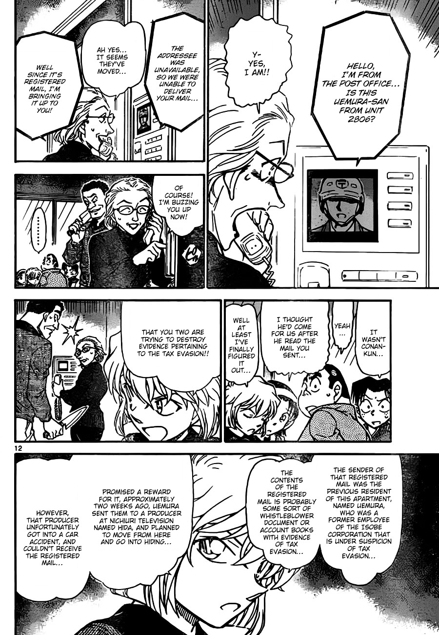 Detective Conan Chapter 761  Online Free Manga Read Image 12