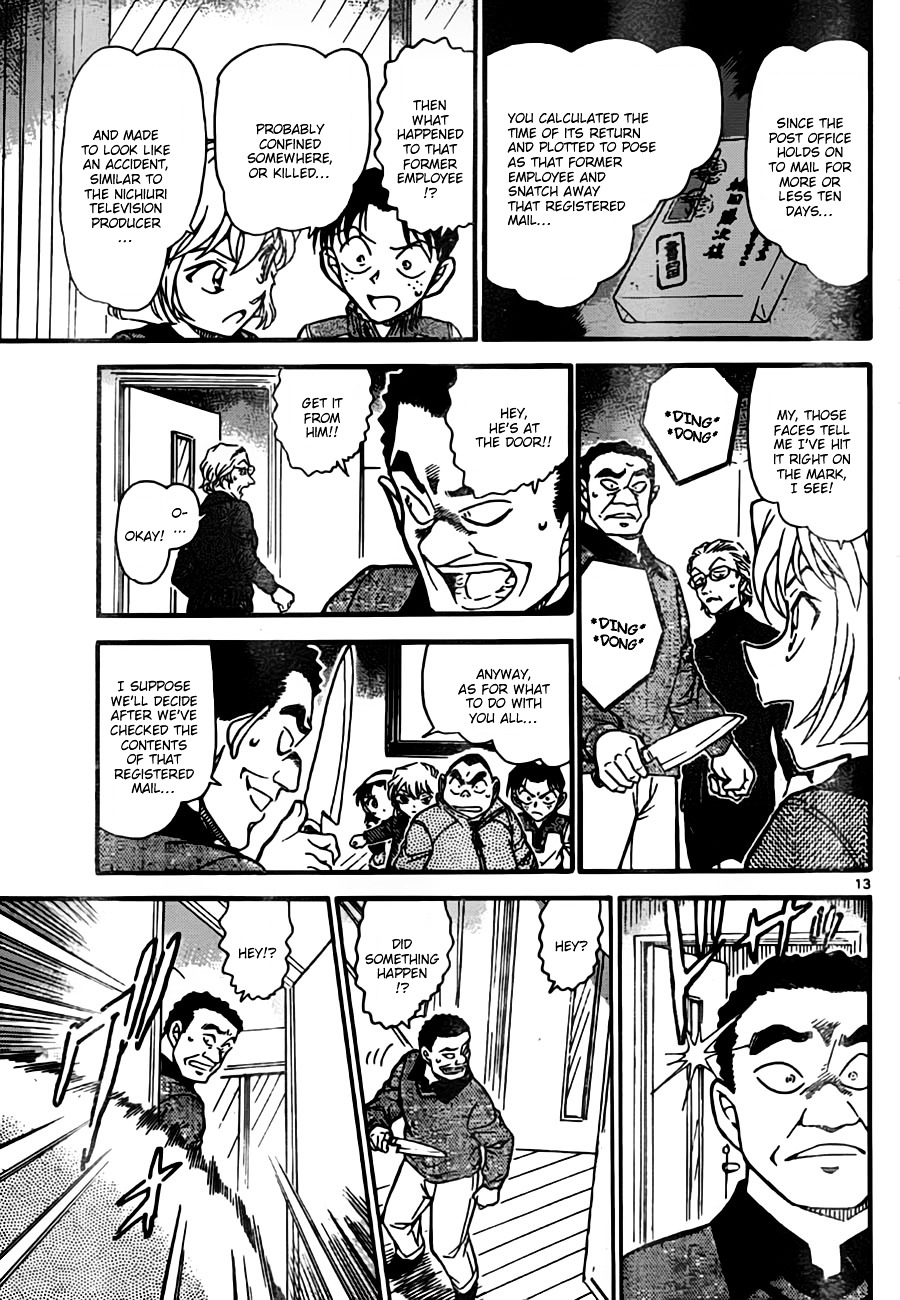 Detective Conan Chapter 761  Online Free Manga Read Image 13