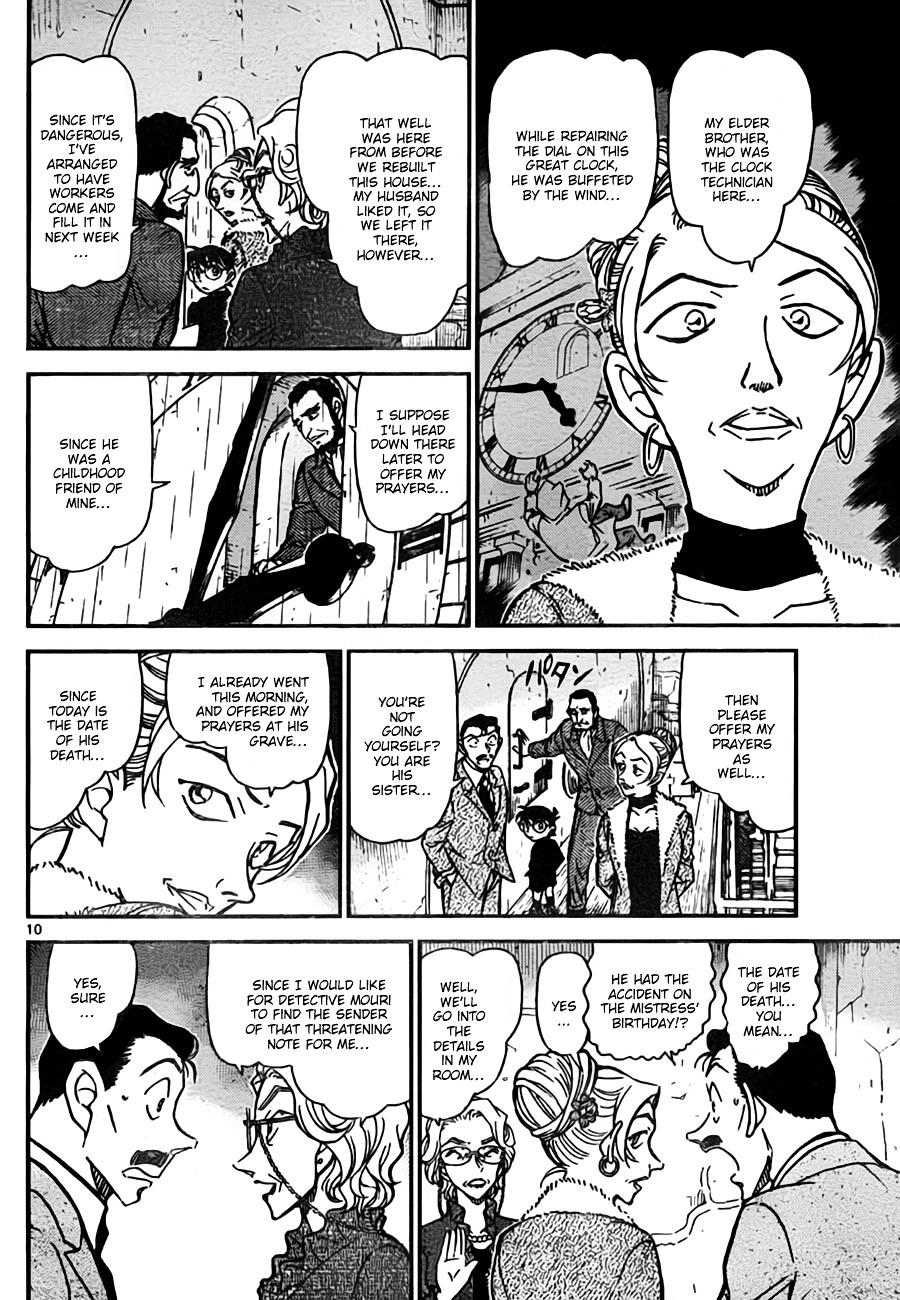 Detective Conan Chapter 762  Online Free Manga Read Image 10
