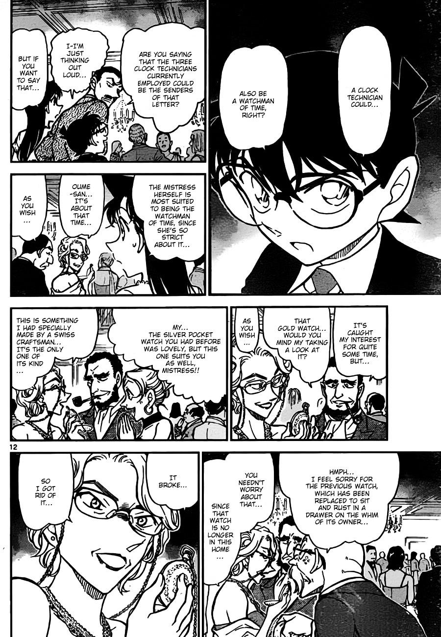 Detective Conan Chapter 762  Online Free Manga Read Image 12