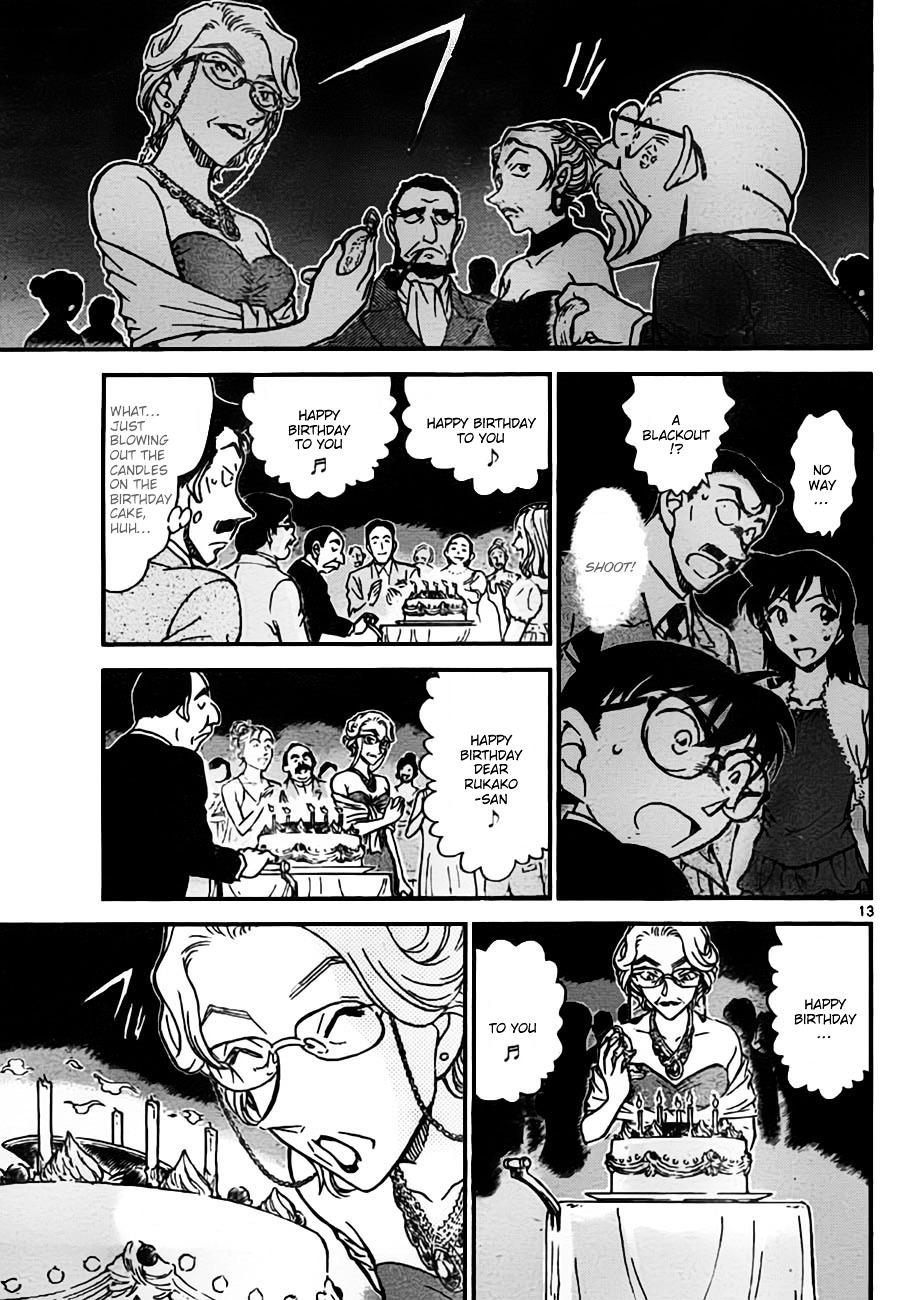 Detective Conan Chapter 762  Online Free Manga Read Image 13