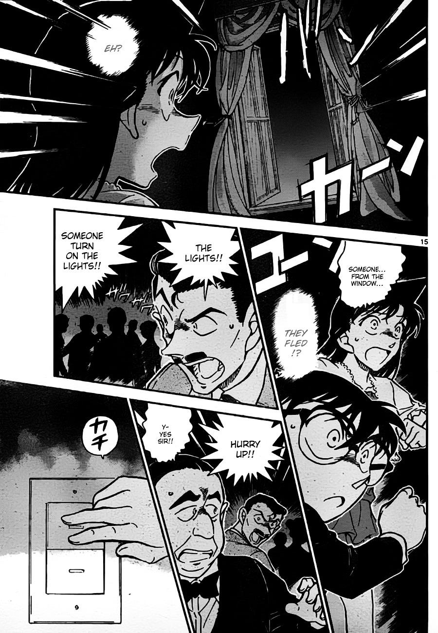 Detective Conan Chapter 762  Online Free Manga Read Image 15