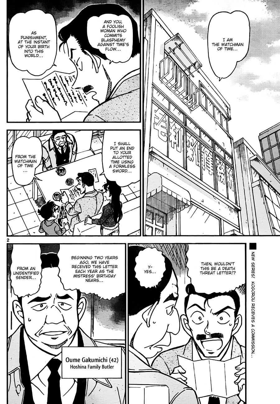 Detective Conan Chapter 762  Online Free Manga Read Image 2