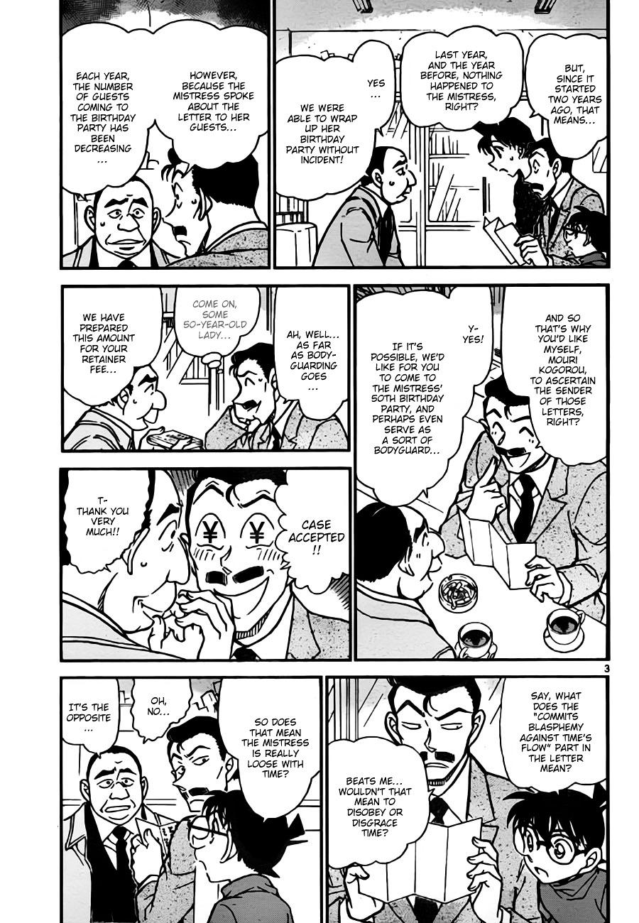 Detective Conan Chapter 762  Online Free Manga Read Image 3