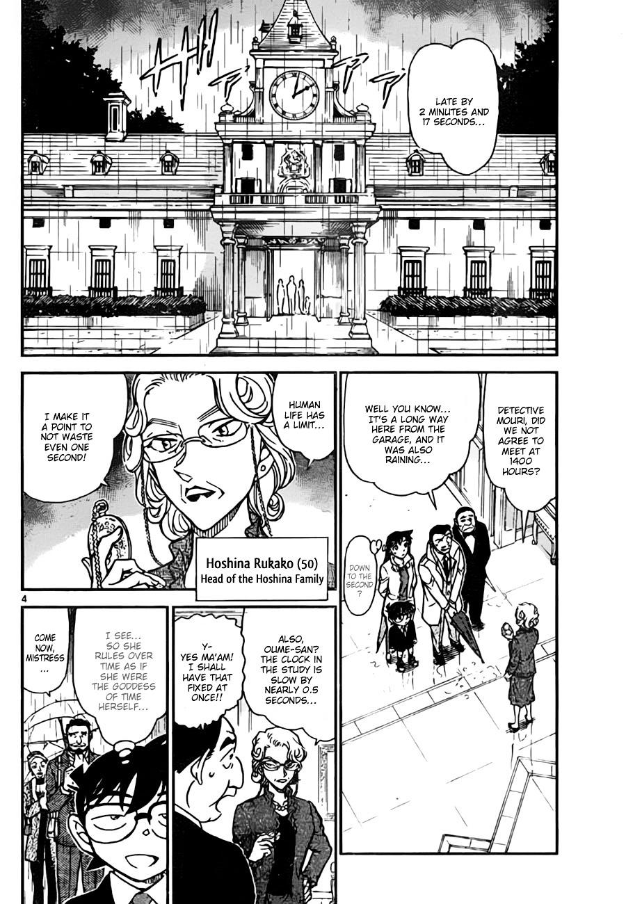 Detective Conan Chapter 762  Online Free Manga Read Image 4