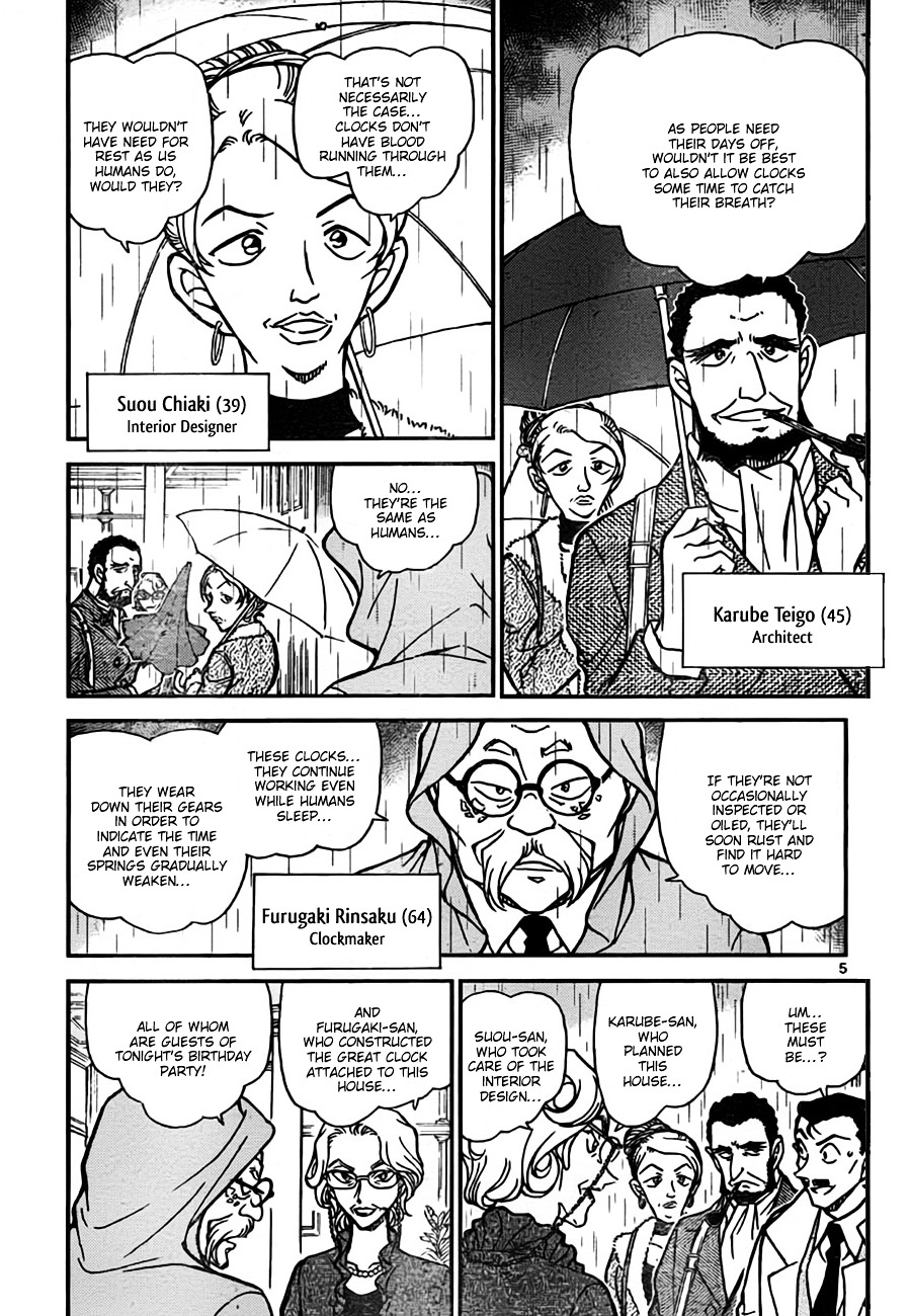 Detective Conan Chapter 762  Online Free Manga Read Image 5