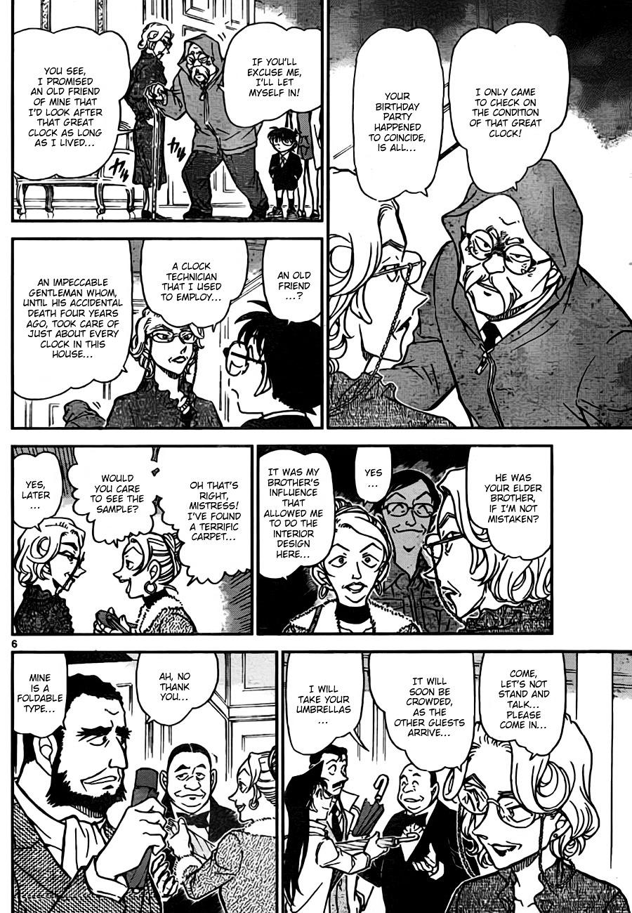 Detective Conan Chapter 762  Online Free Manga Read Image 6