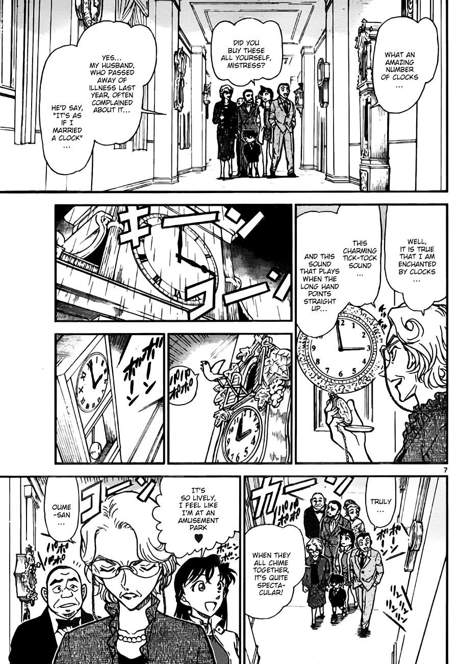 Detective Conan Chapter 762  Online Free Manga Read Image 7