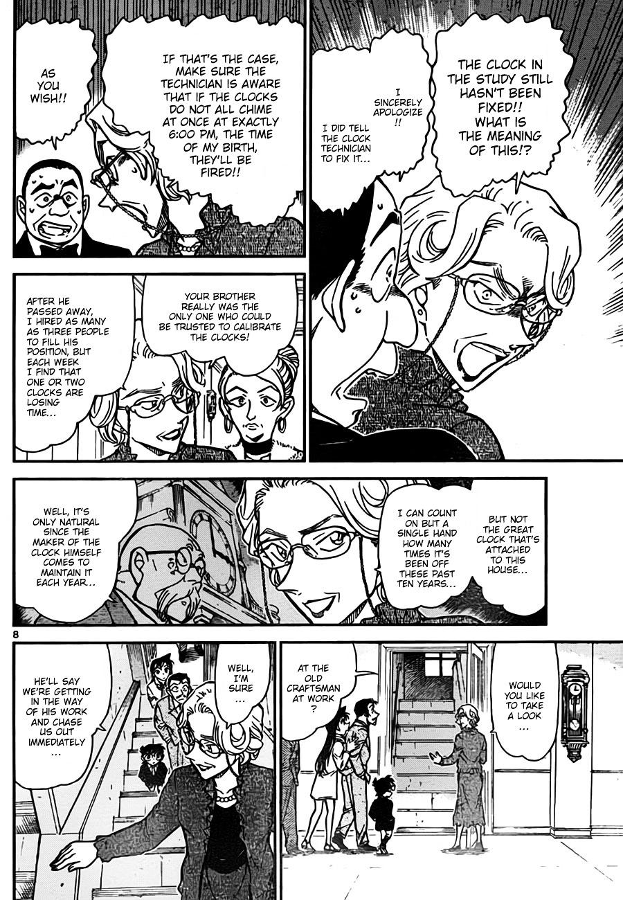 Detective Conan Chapter 762  Online Free Manga Read Image 8