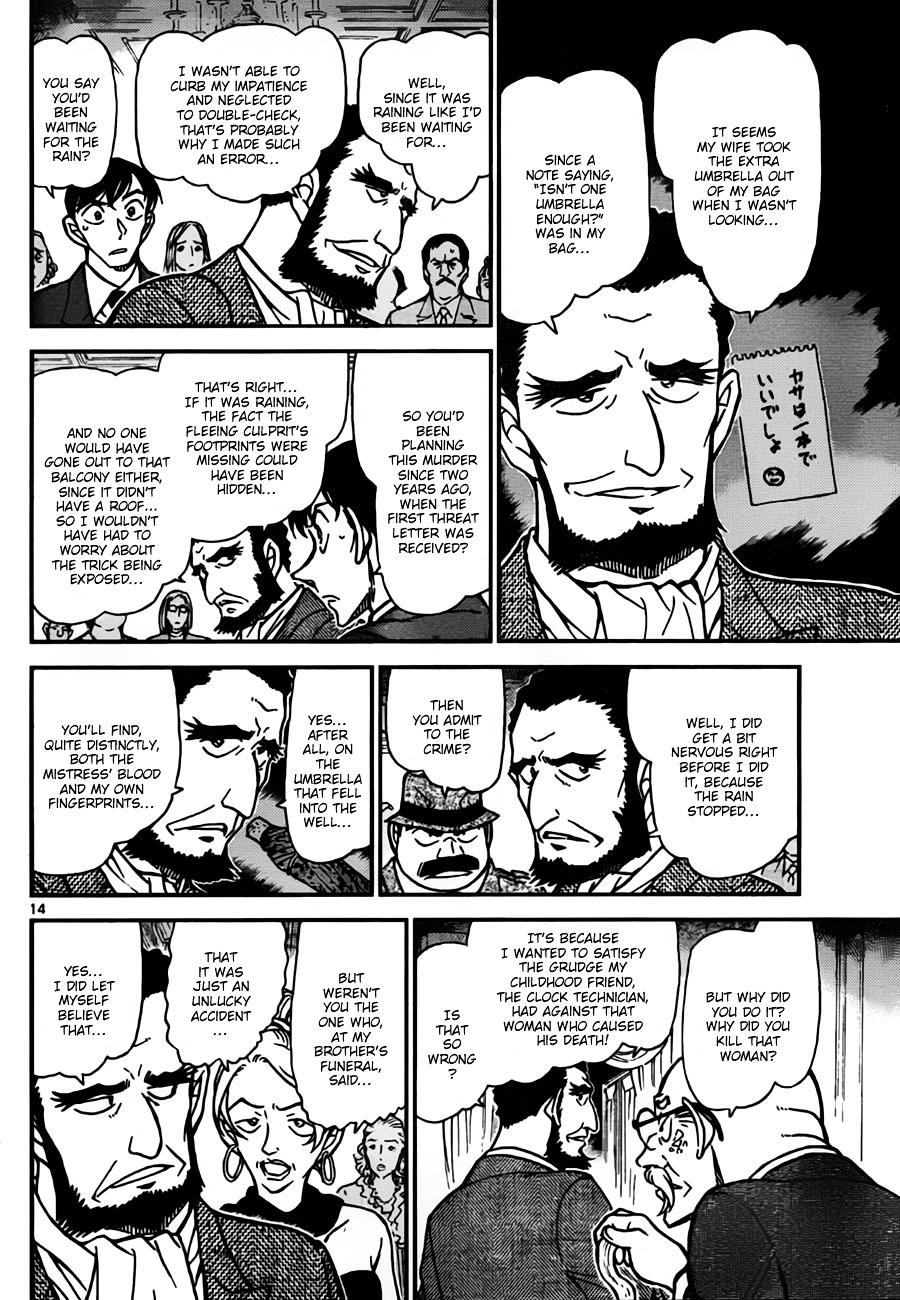 Detective Conan Chapter 764  Online Free Manga Read Image 14