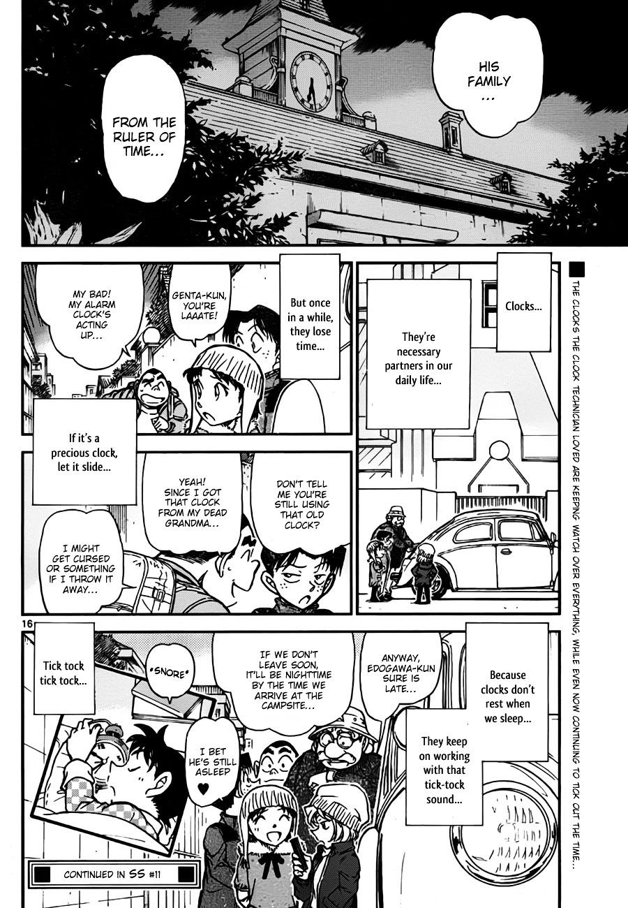Detective Conan Chapter 764  Online Free Manga Read Image 16