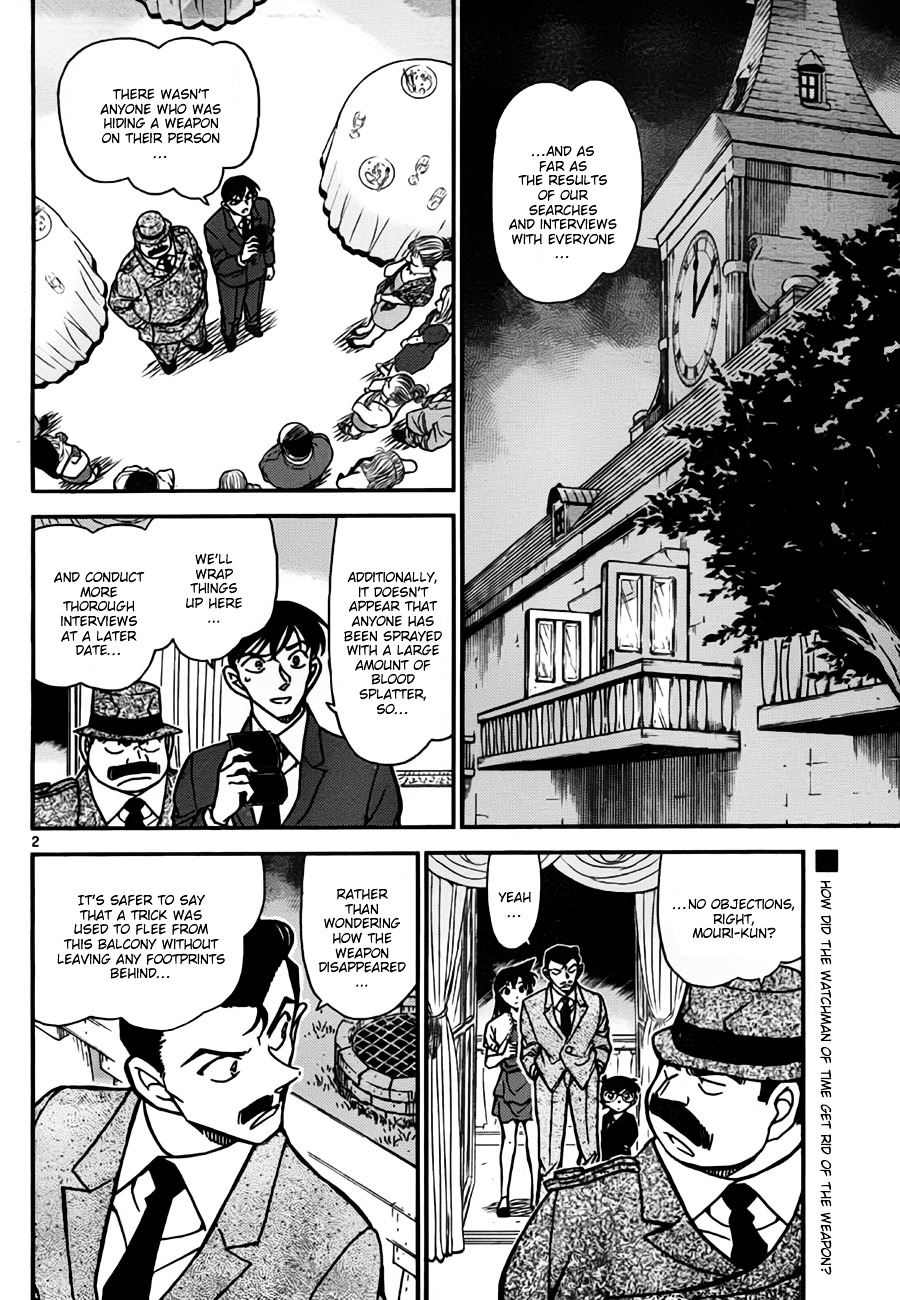 Detective Conan Chapter 764  Online Free Manga Read Image 2