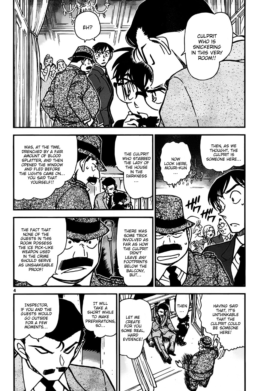 Detective Conan Chapter 764  Online Free Manga Read Image 4