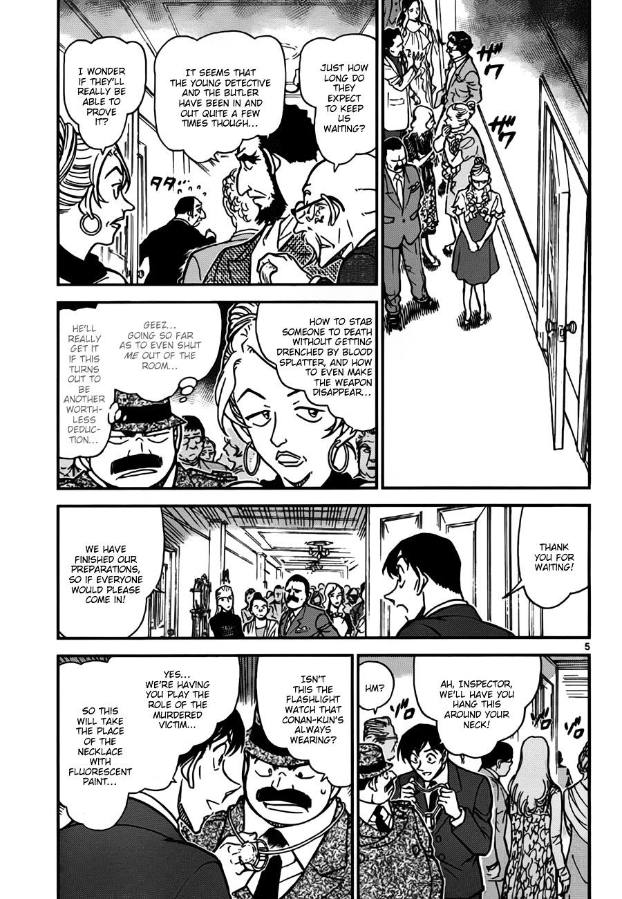 Detective Conan Chapter 764  Online Free Manga Read Image 5