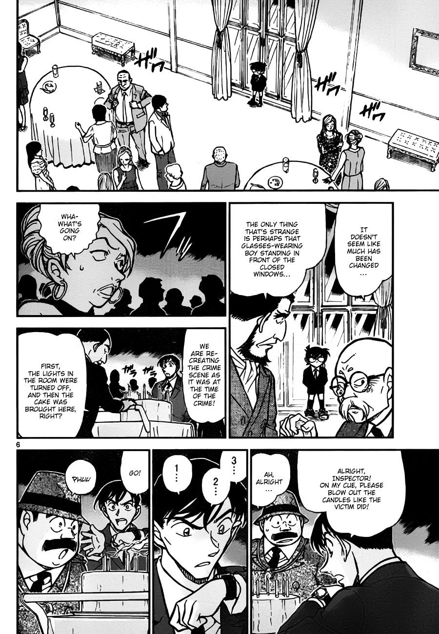 Detective Conan Chapter 764  Online Free Manga Read Image 6