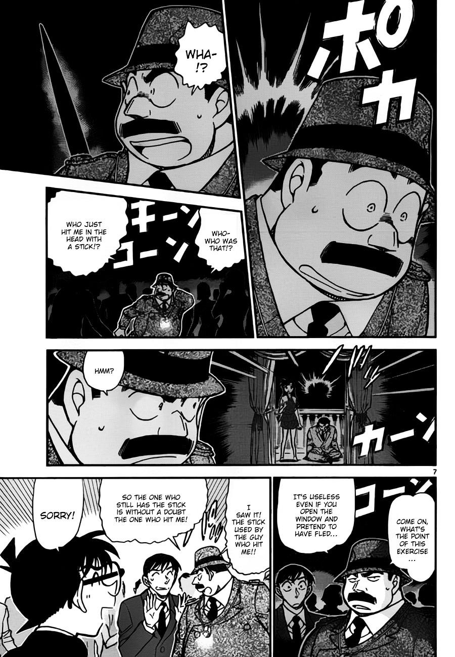Detective Conan Chapter 764  Online Free Manga Read Image 7