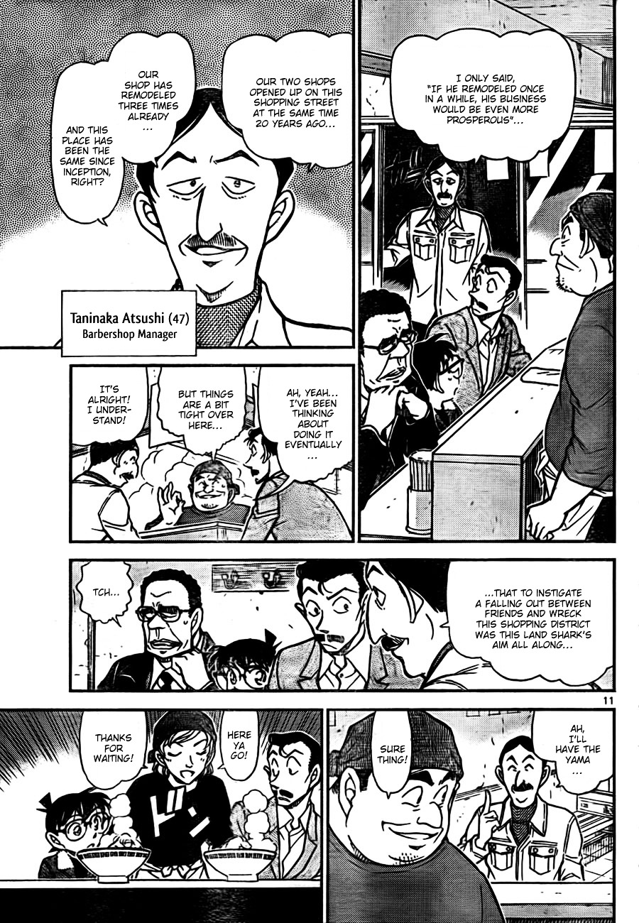 Detective Conan Chapter 765  Online Free Manga Read Image 11