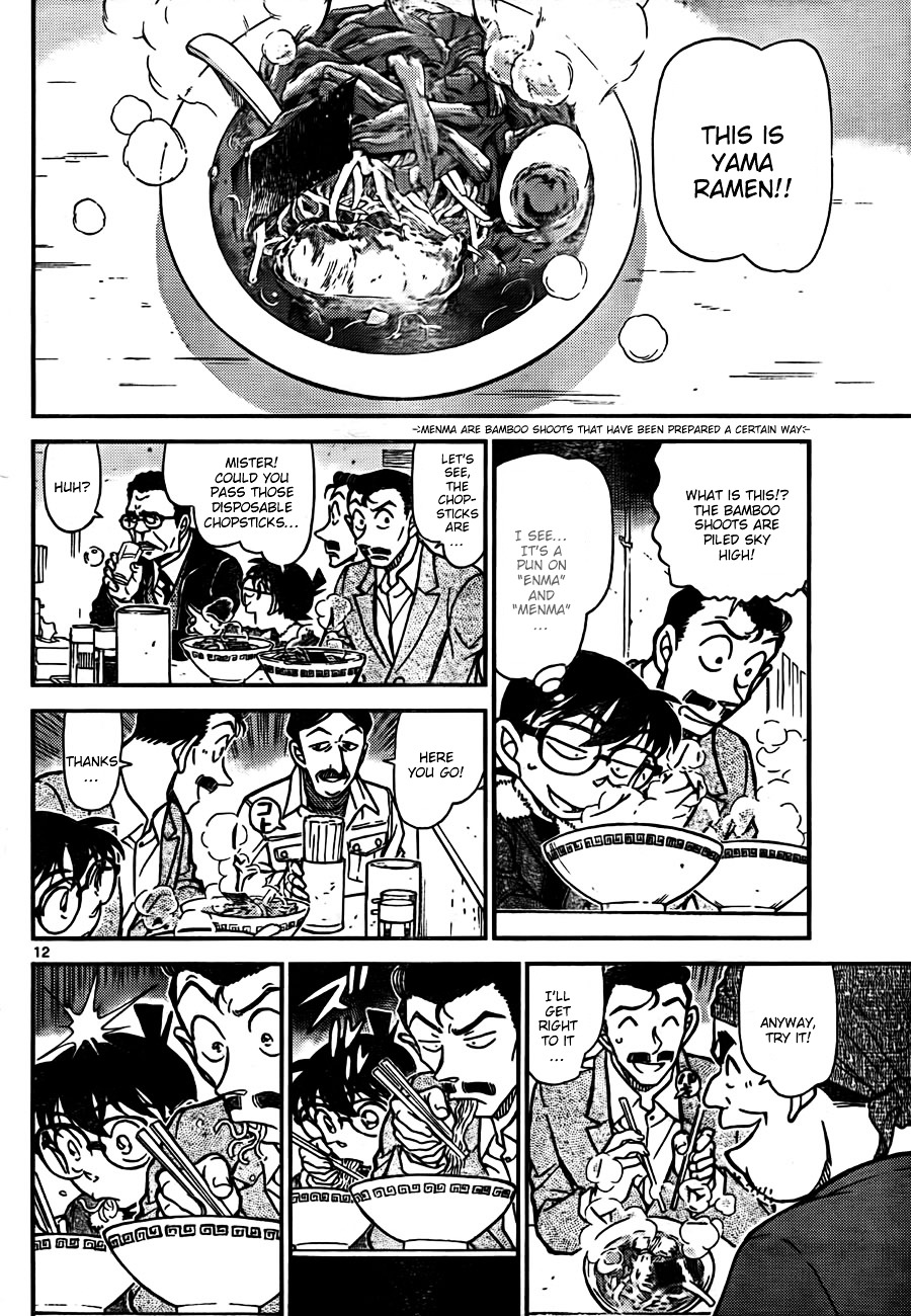 Detective Conan Chapter 765  Online Free Manga Read Image 12