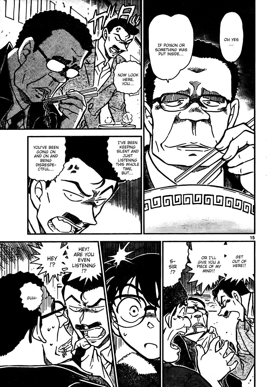 Detective Conan Chapter 765  Online Free Manga Read Image 15