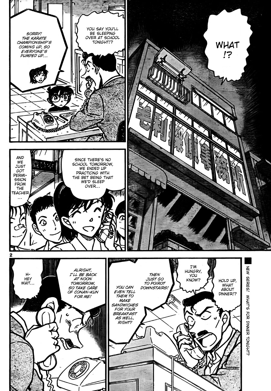 Detective Conan Chapter 765  Online Free Manga Read Image 2