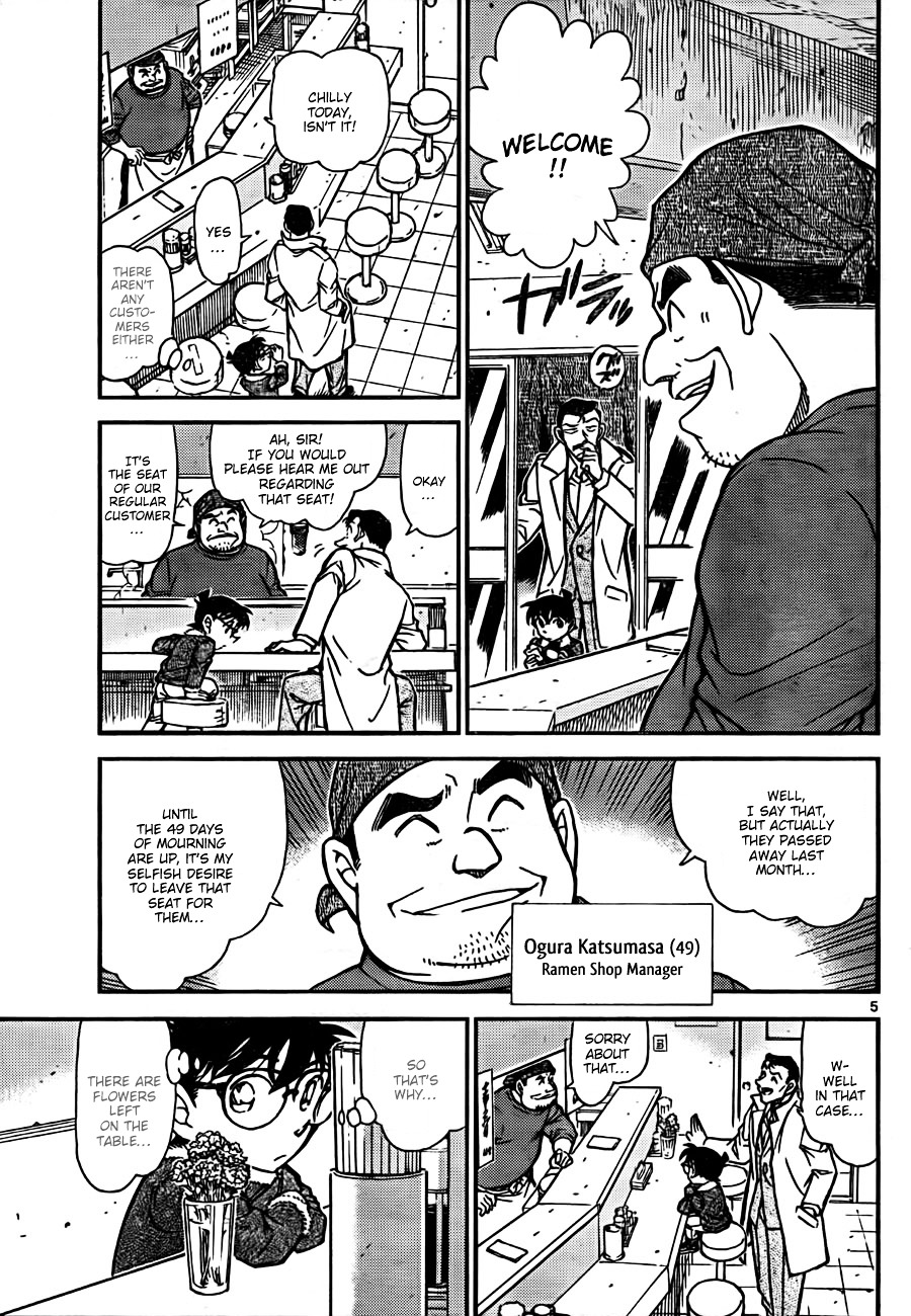 Detective Conan Chapter 765  Online Free Manga Read Image 5
