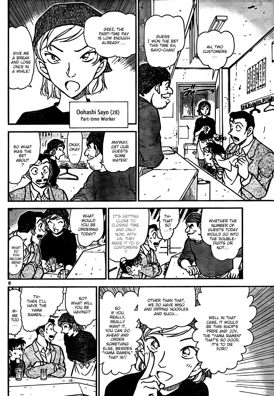 Detective Conan Chapter 765  Online Free Manga Read Image 6