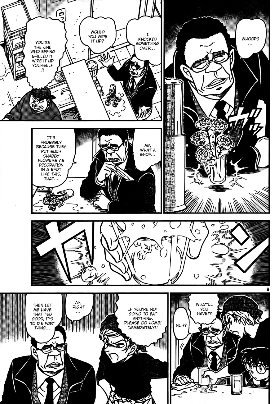 Detective Conan Chapter 765  Online Free Manga Read Image 9