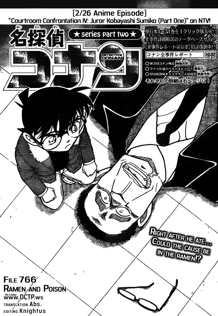 Detective Conan Chapter 766  Online Free Manga Read Image 1