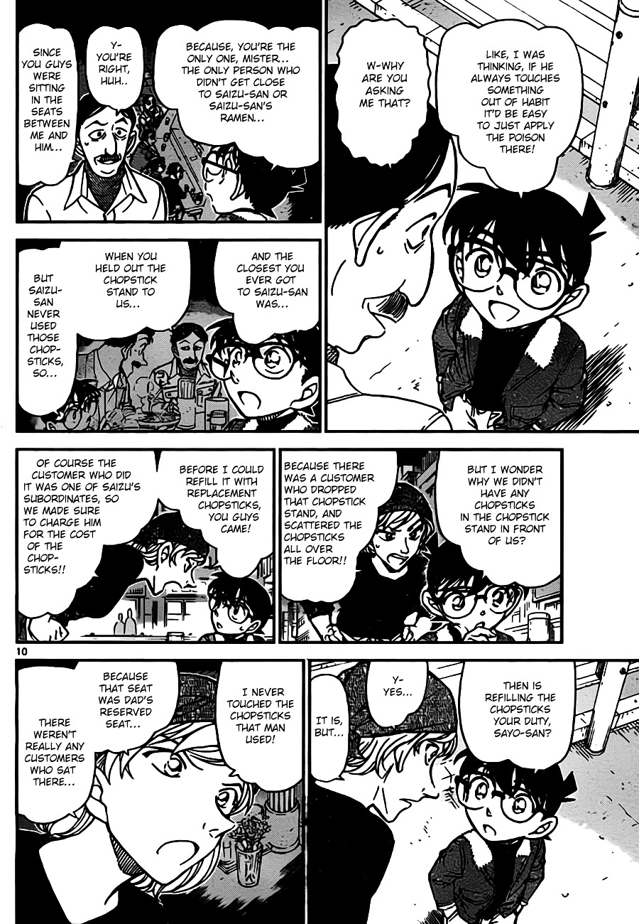 Detective Conan Chapter 766  Online Free Manga Read Image 10