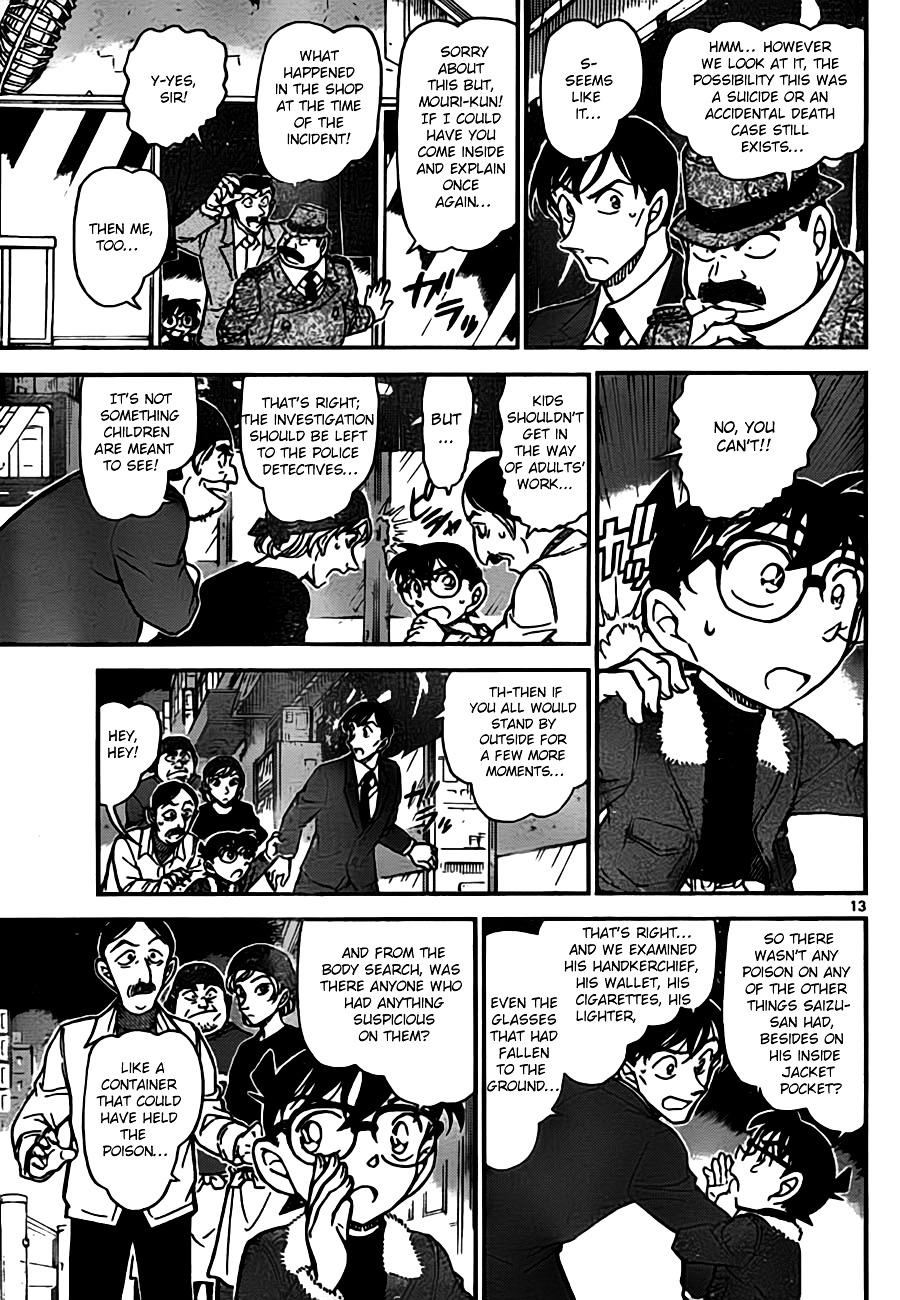 Detective Conan Chapter 766  Online Free Manga Read Image 13