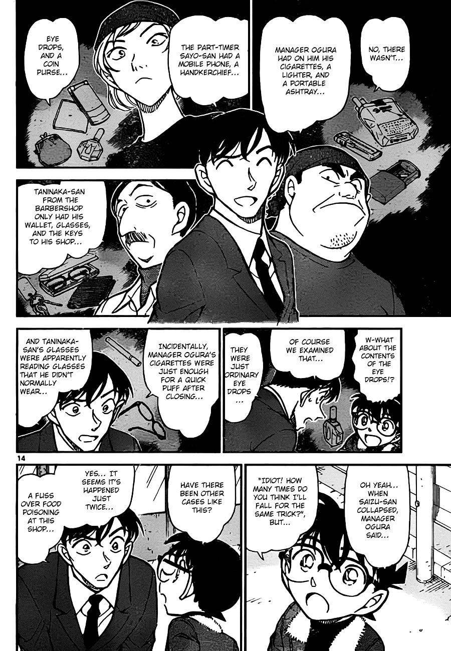 Detective Conan Chapter 766  Online Free Manga Read Image 14