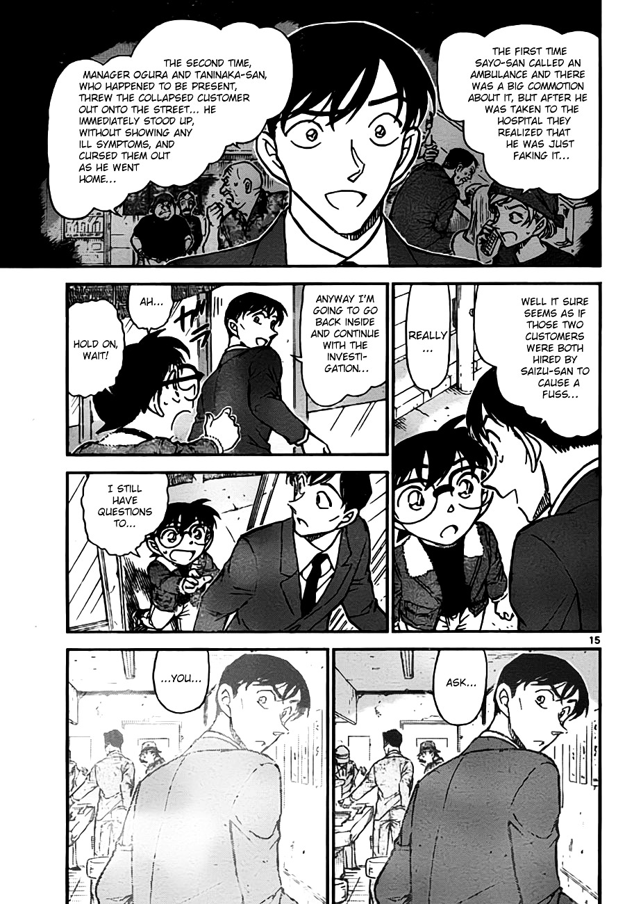 Detective Conan Chapter 766  Online Free Manga Read Image 15