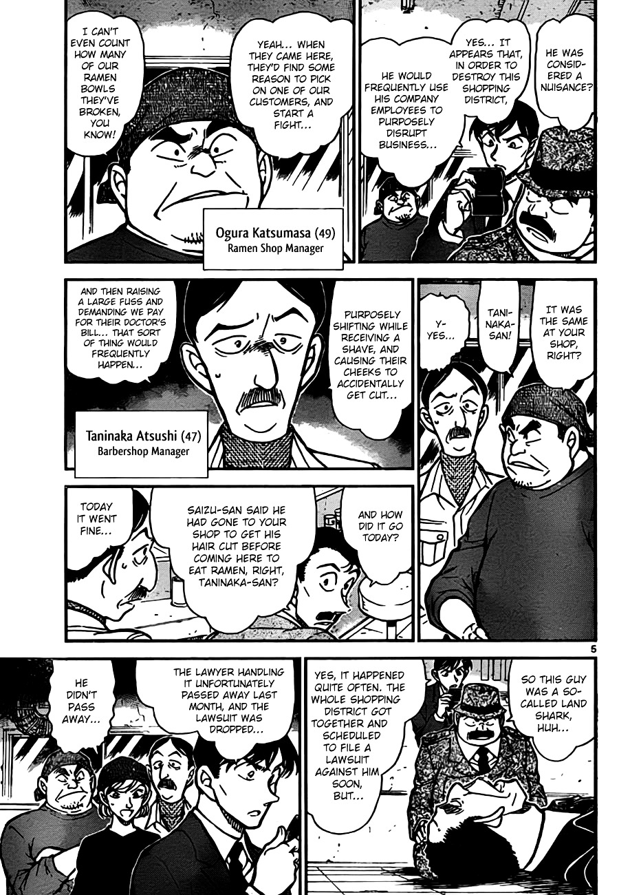 Detective Conan Chapter 766  Online Free Manga Read Image 5
