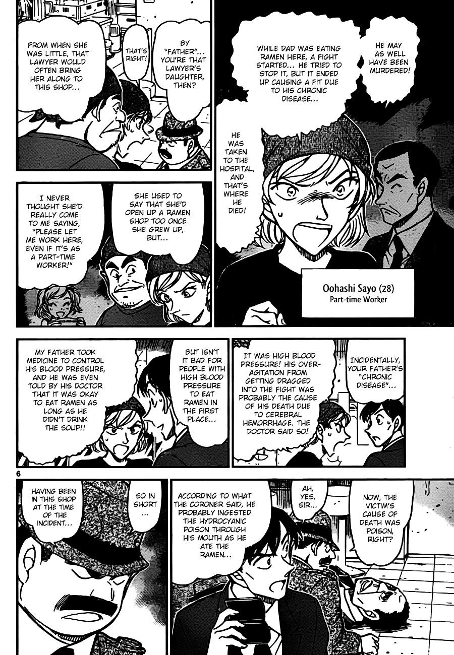 Detective Conan Chapter 766  Online Free Manga Read Image 6