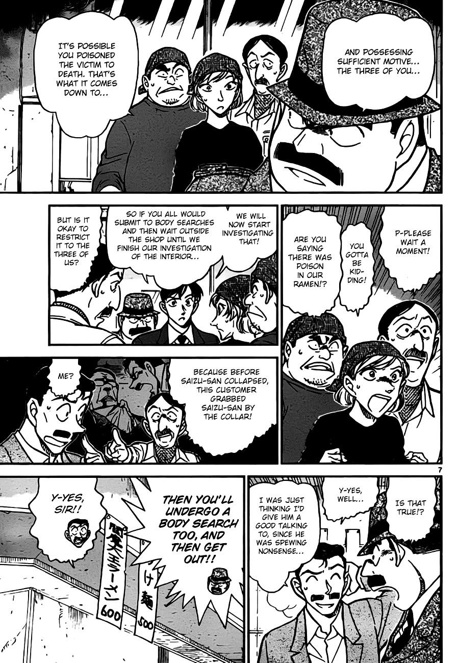 Detective Conan Chapter 766  Online Free Manga Read Image 7