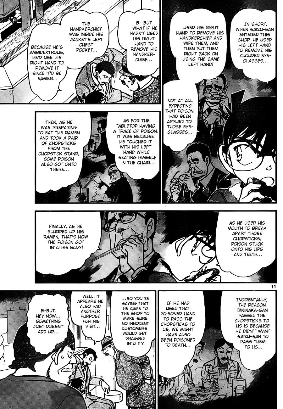 Detective Conan Chapter 767  Online Free Manga Read Image 11