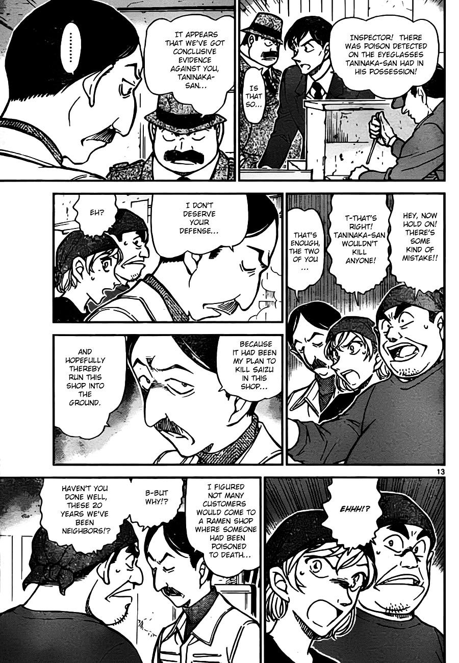 Detective Conan Chapter 767  Online Free Manga Read Image 13