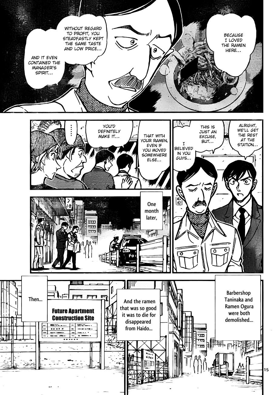 Detective Conan Chapter 767  Online Free Manga Read Image 15