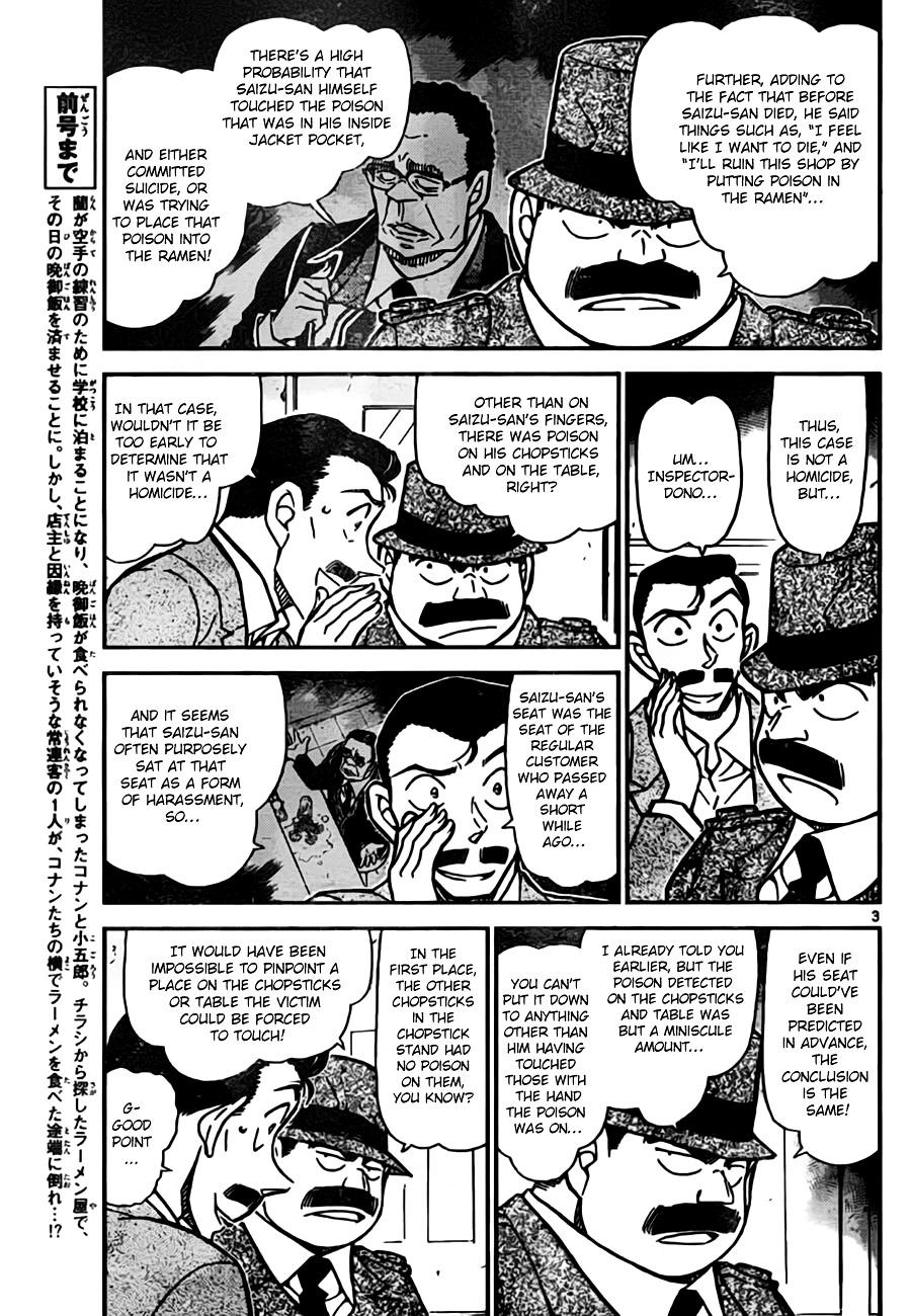 Detective Conan Chapter 767  Online Free Manga Read Image 3