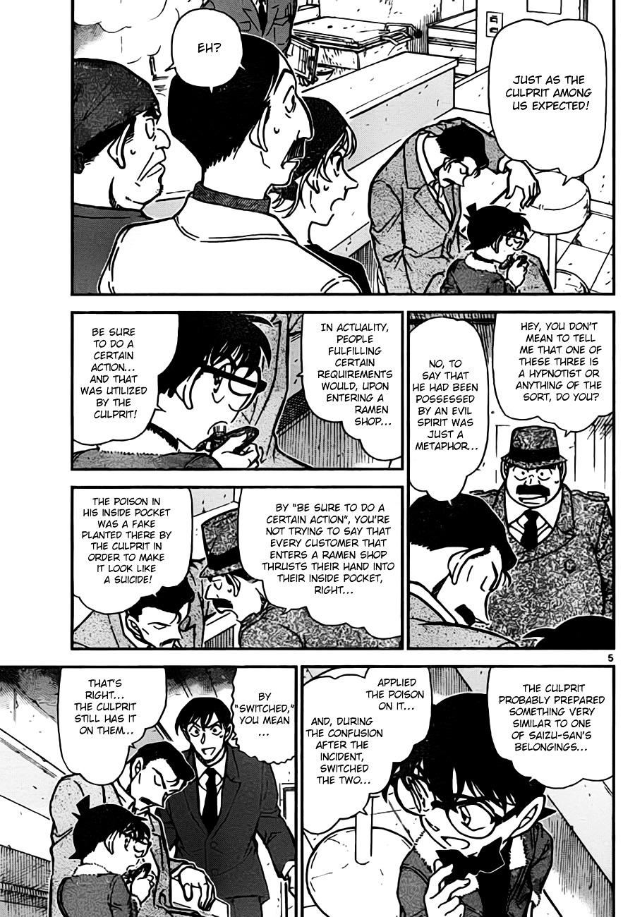 Detective Conan Chapter 767  Online Free Manga Read Image 5