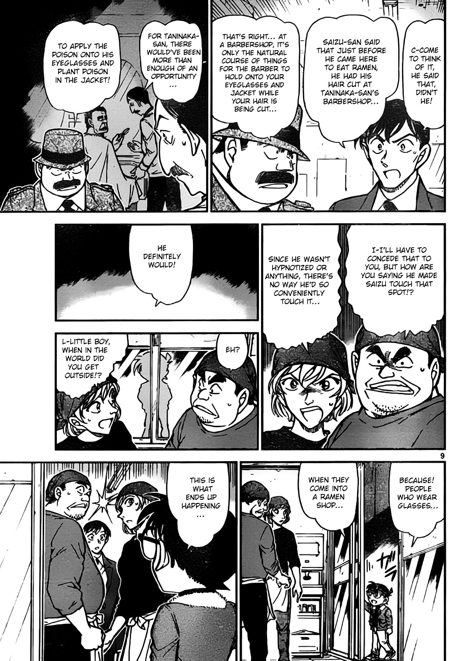 Detective Conan Chapter 767  Online Free Manga Read Image 9