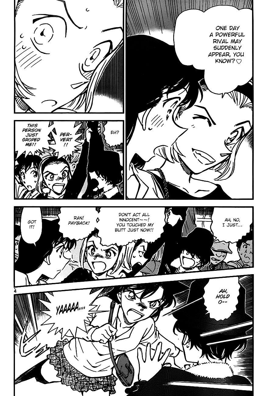 Detective Conan Chapter 768  Online Free Manga Read Image 4