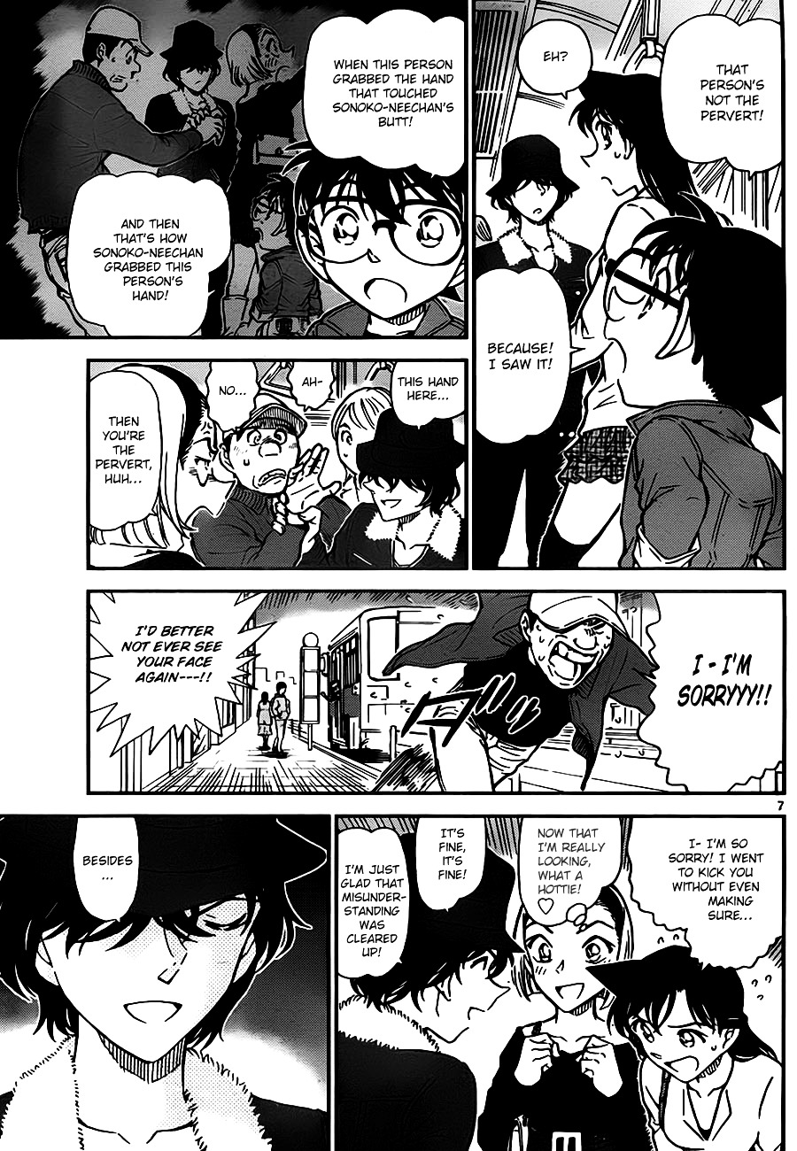 Detective Conan Chapter 768  Online Free Manga Read Image 7