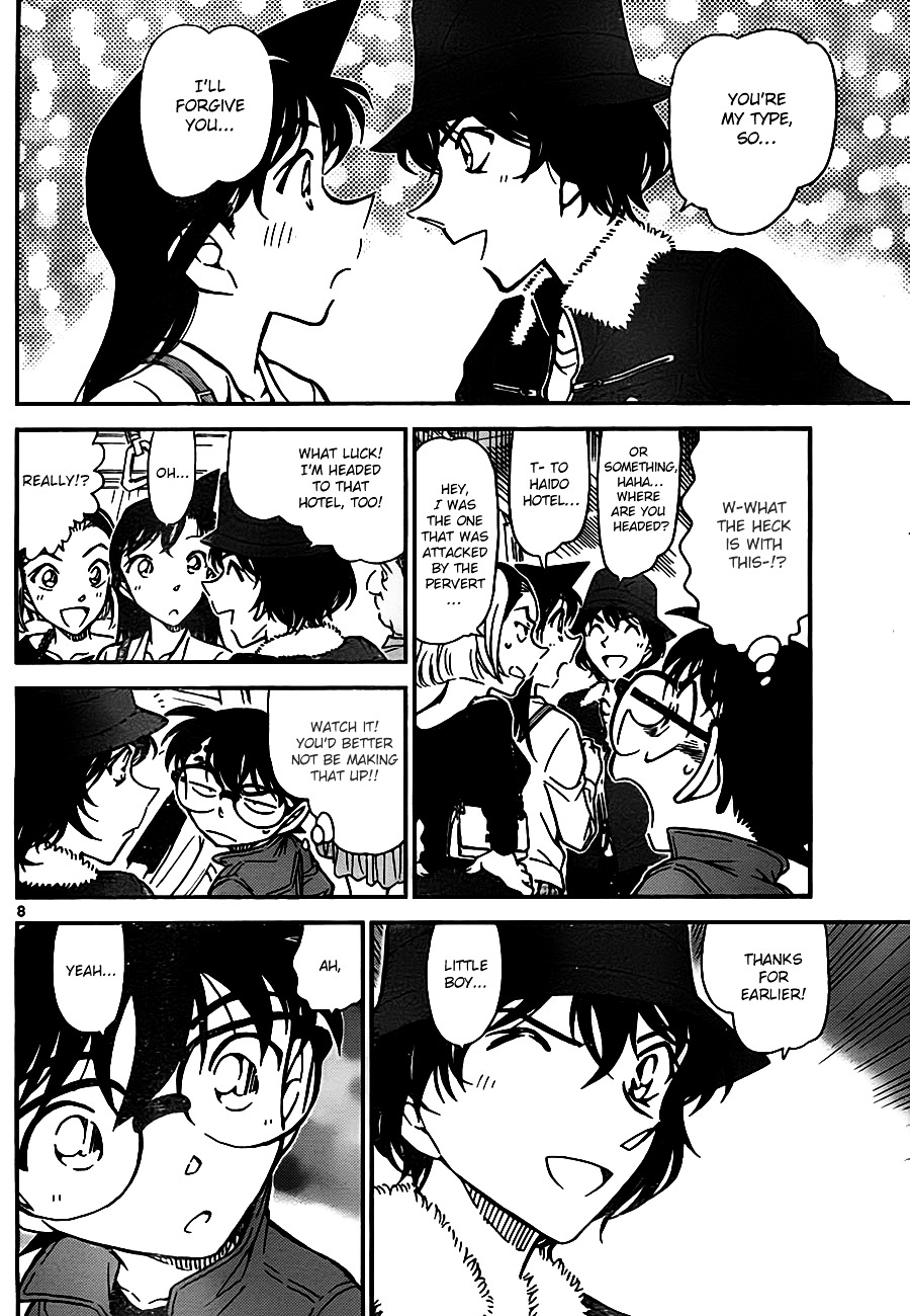 Detective Conan Chapter 768  Online Free Manga Read Image 8