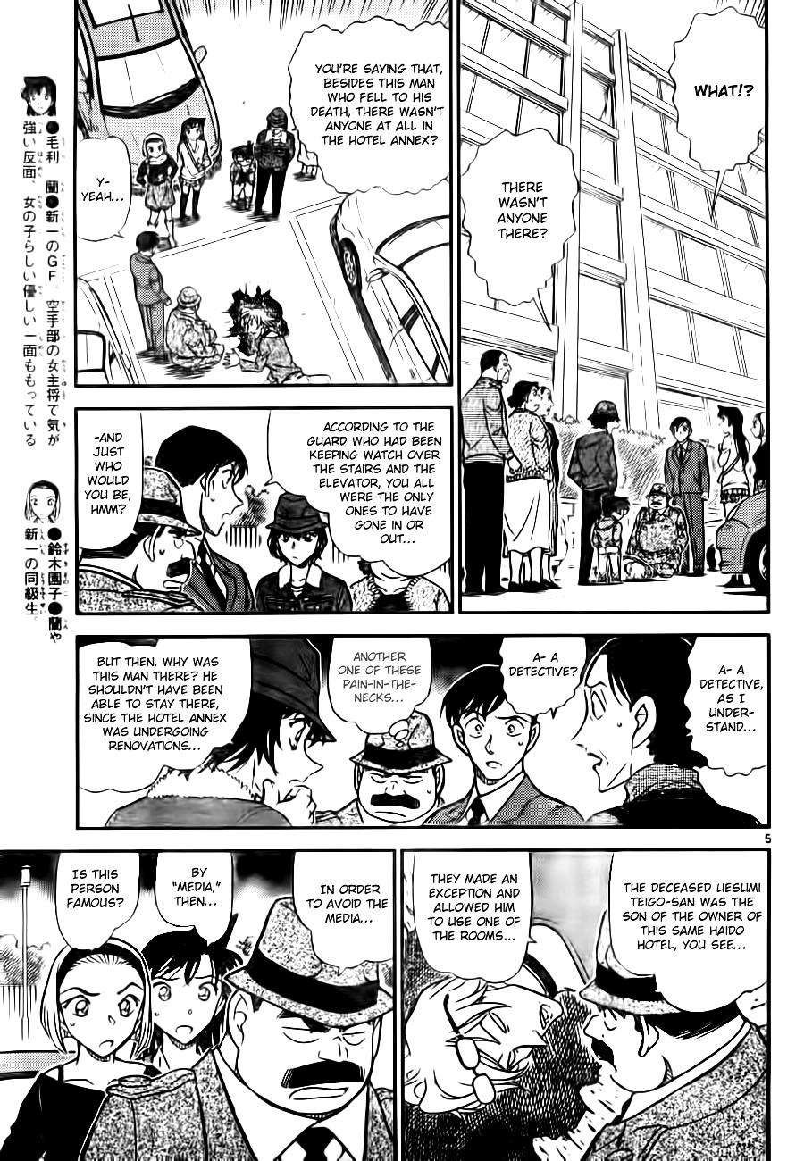 Detective Conan Chapter 769  Online Free Manga Read Image 5