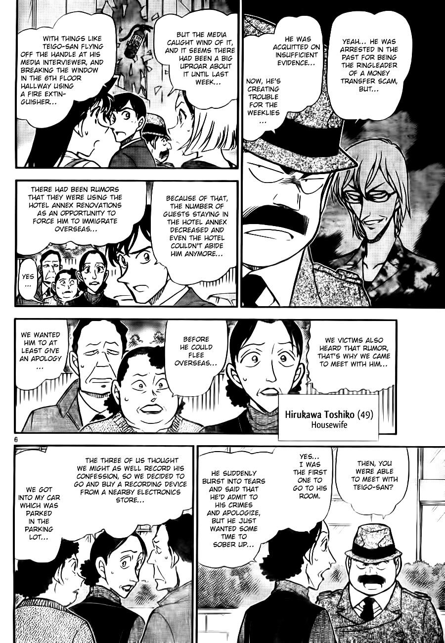 Detective Conan Chapter 769  Online Free Manga Read Image 6