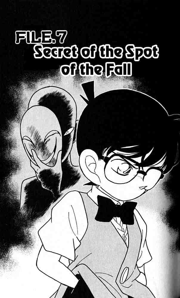 Detective Conan Chapter 77  Online Free Manga Read Image 1